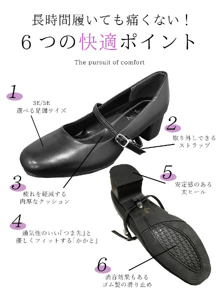 スーツで歩いても楽!おすすめのストラップ付レディース靴