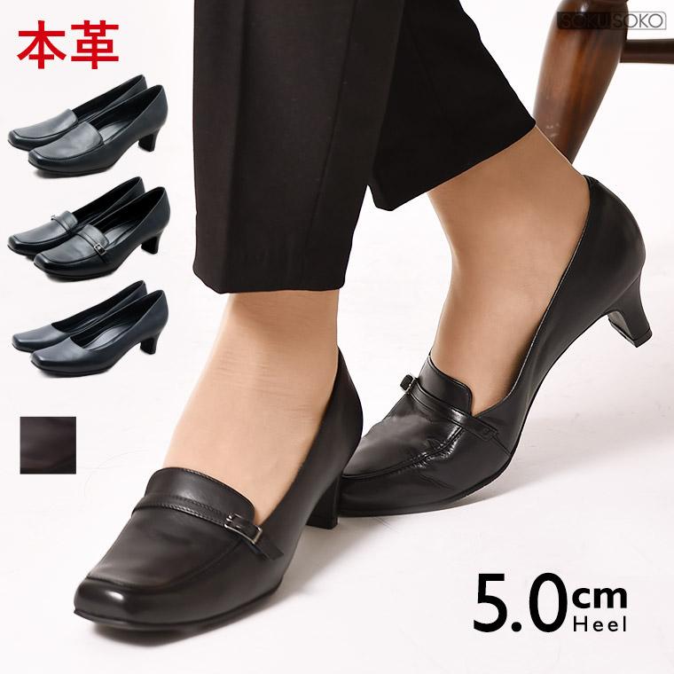 スーツに合うレディース靴の選び方,ぺたんこ靴やローファーは