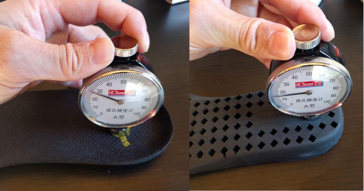 ドクターマーチンを硬度計で計ってみる