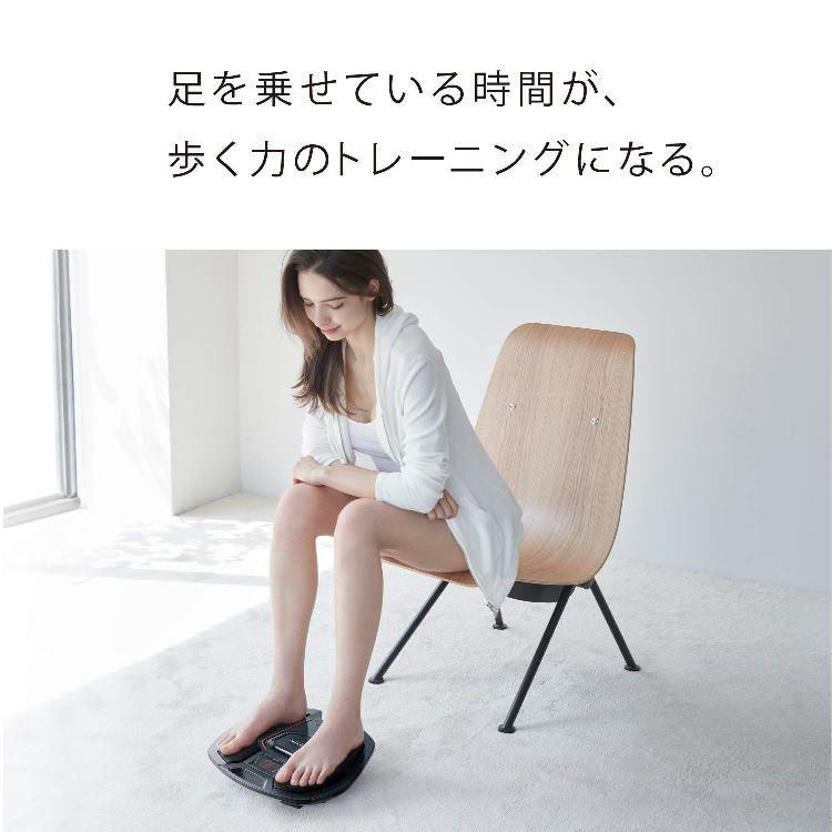 【レビュー】足の鍛錬におすすめ!座っているだけで鍛錬できる