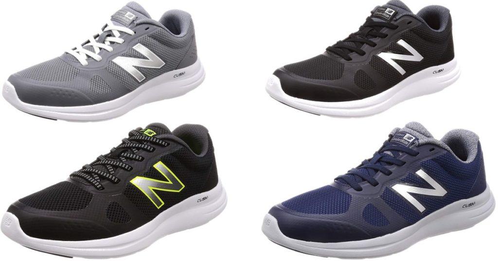 ニューバランス MVERSは全部で4種類のデザイン